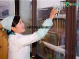 无锡玻璃清洗,无锡家庭擦窗保洁,云智慧无锡家政公司