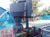 工地用水泥粉料气力吸粮机 气力吸粮机维修保养x7