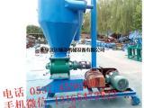 电厂石灰粉气力吸粮机 防尘装置的的气力吸粮机x7