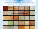 净化板|工程板|净化板制造专家
