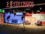 校园电视台演播室建设方案【校园虚拟演播室搭建】