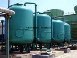 华耀环保厂家专业定制陶瓷膜过滤器