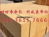 新密高铝砖_高铝砖价格_高铝砖厂家