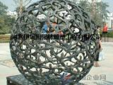 不锈钢景观镂空球金属花纹球雕塑【伊甸园】