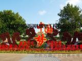 社会主义核心价值观雕塑中国梦雕塑24字雕塑【伊甸园】
