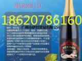 美人鱼无醇起泡酒价格表,澳洲mermsid 红起泡招商
