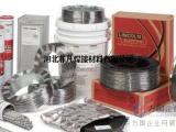 美国林肯JS-2209不锈钢焊条手工焊条E209-16焊条