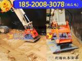 挖机平板夯实器、振动平板夯实机