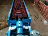 江西富鑫国内外热销水力分级机  新型螺旋分级机