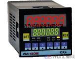 pan-globe台湾泛达 CR4-P14单段4位计数器