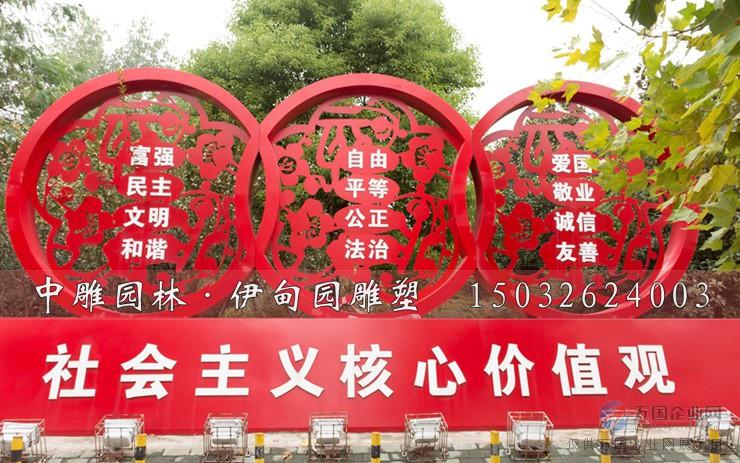 24字雕塑社会主义价值观雕塑制作厂家