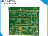 6层ROGERS+FR4混合介质PCB电路板厂家-汇合电路