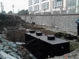供应养殖场污水处理设备,学校生活污水处理设备,