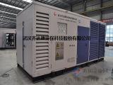 齐达康3YZ2300-110型液压活塞式天然气压缩机