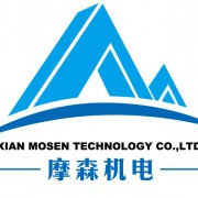西安摩森机电科技有限公司的形象照片