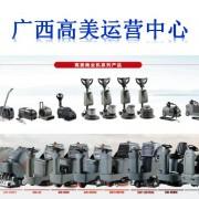 南宁市合生图展商贸有限公司的形象照片