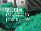 批发新型骐骏Q1鸟语林网 鸟语林用网专业生产厂家指导安装