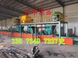 新型外墙保温匀质防火板设备生产线产量高