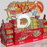 上海迪轩实业有限公司的形象照片