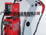 福尼斯焊机Fronius焊机MagicWave 2200