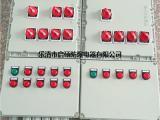 水泵房挂式防爆配电箱