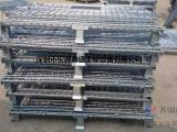 仓储笼|仓库笼|金属周转箱|蝴蝶笼|折叠式仓储笼|金属网箱