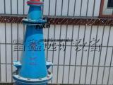 江西富鑫 聚氨酯水力旋流器组 外套炭钢旋流器