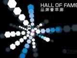 2017香港电子展-香港贸发局春季电子展-2017香港电子展