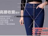 韩版牛仔裤、爱裤者、韩版牛仔裤批发