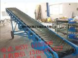 小麦玉米皮带输送机 袋装水泥皮带输送机x7