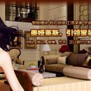 南京美雅靓彩环保科技有限公司的形象照片