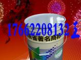 优质环氧富锌底漆价格、品牌