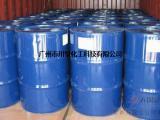 全年无优价供应齐鲁化工DOP增塑剂