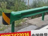 波形护栏 高速公路防撞护栏绿色护栏板包安装