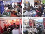 海外房产展-2017上海置业移民展览会