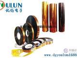 PI聚酰亚胺薄膜厂商,金黄色/茶色/棕色/黑色/透明可选