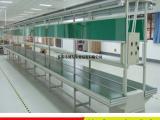 厂家直销铝材不锈钢流水线输送线防静电工作台超净操作台定制批发