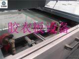 玻璃钢胶衣板生产设备