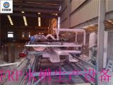 玻璃钢水槽生产设备2