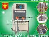 力华高频焊接机 优质的品牌设备  操作灵活简单
