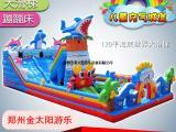 金太阳 大型充气玩具 充气城堡  充气玩具城堡  充气蹦蹦床