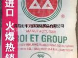 泰国三角牌木薯淀粉进口直销 食品厂/变性淀粉/粘合剂木薯粉