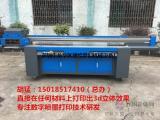 3d竹木纤维集成墙面打印机厂家