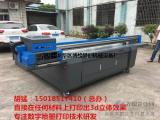 秦皇岛UV平板打印机厂家