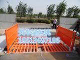 环保洗轮机  洗车机设备机械  洗车槽