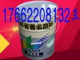 环氧玻璃鳞片防腐漆价格每公斤报价