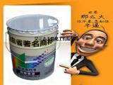 管道环氧煤沥青防腐漆品牌、报价