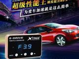 汽车改装配件 电子油门加速器