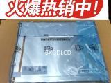G121X1-L04 奇美12.1寸 液晶显示屏