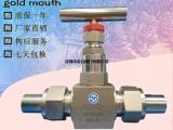 供应超低温节流阀,深冷处理不锈钢超低温针型节流阀批发